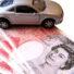 Does it Make Sense to Refinance Your Car Loan?